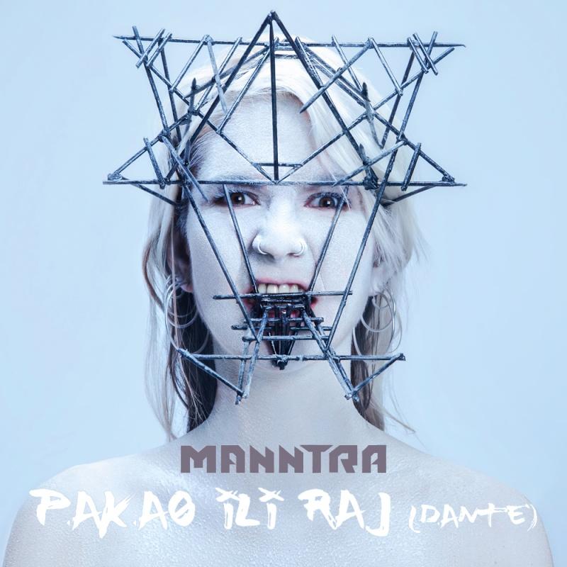 Pakao ili Raj (Dante) novi je singl grupe Manntra