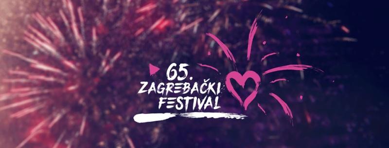 Za 10 dana počinje 65. Zagrebački festival