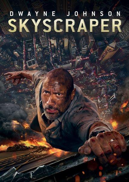 skyscraper_dvd_menart_hr.jpg